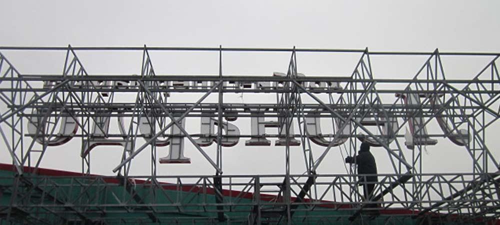 Изготовление крышных установок
