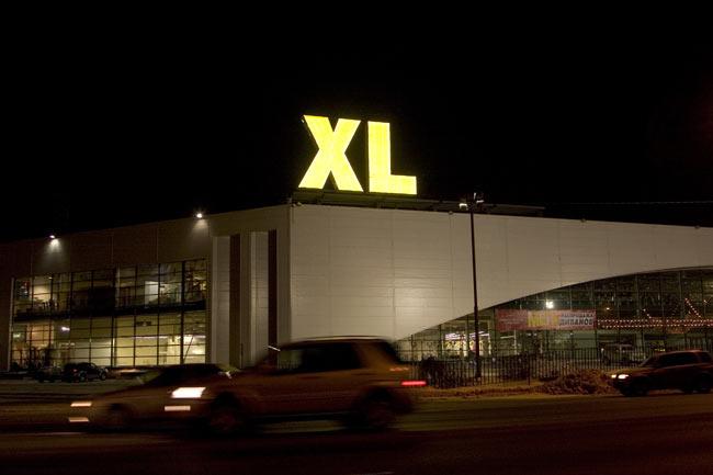 Торговый центр XL