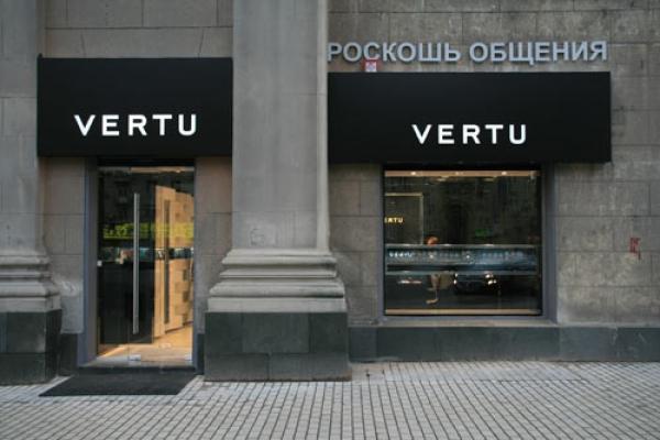 Салон VERTU